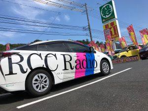 ラジオカー